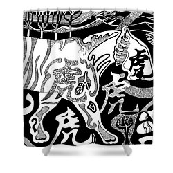 Tiger Calligraphy  Shower Curtain