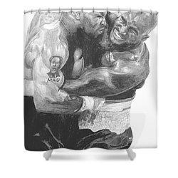 Tyson Vs Holyfield Shower Curtain
