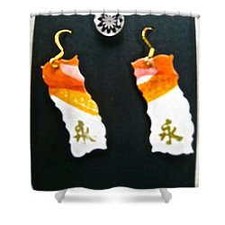 Watercolor Earrings Eternity Orange White Gold Shower Curtain by Beverley Harper Tinsley
