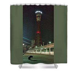 Portcity Shower Curtain