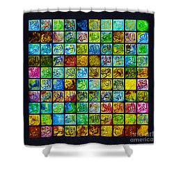 99 Names Of Allah Shower Curtain