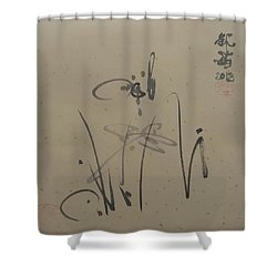 A Leisurely Little Ink Shower Curtain