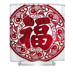 Chinese Paper-cut For Blessing Shower Curtain