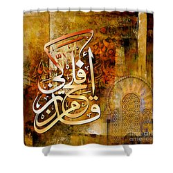 Islamic Calligraphy Shower Curtain by Gull G