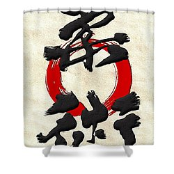 Japanese Kanji Calligraphy - Jujutsu Shower Curtain