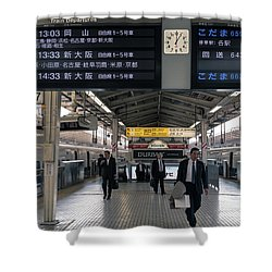 Tokyo To Kyoto, Bullet Train, Japan 3 Shower Curtain