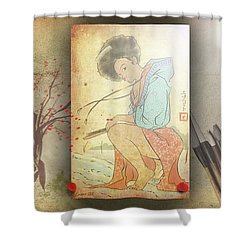 Shower Curtain featuring the digital art Ukyo-e Soul by Baroquen Krafts