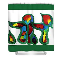 Yud Hey Vav Hey Name Of God Shower Curtain