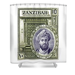 Shower Curtain featuring the painting 1936 Sultan Of Zanzibar Stamp by Historic Image