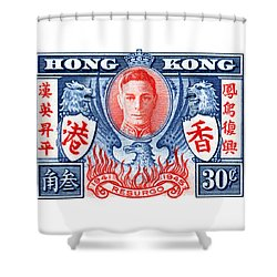 1945 Hong Kong Victory Stamp Shower Curtain