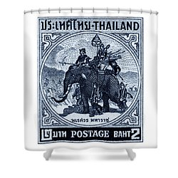 1955 Thailand War Elephant Stamp Shower Curtain