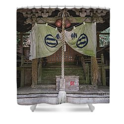 Forrest Shrine, Japan Shower Curtain