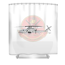 Shower Curtain featuring the digital art H-1 Upgrade by Arthur Eggers