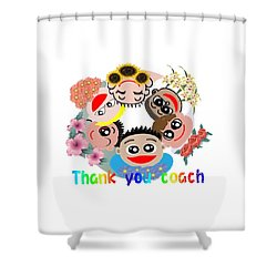 Tkd No1 Shower Curtain