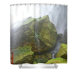 Shower Curtain featuring the photograph Water Path by Raymond Earley