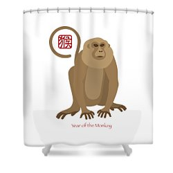 2016 Chinese New Year Of The Monkey Shower Curtain by Jit Lim