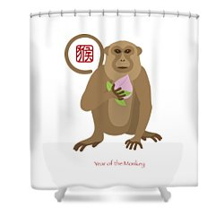 2016 Chinese Year Of The Monkey With Peach Shower Curtain
