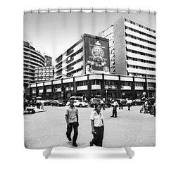 Cms, Odunlami Street Shower Curtain