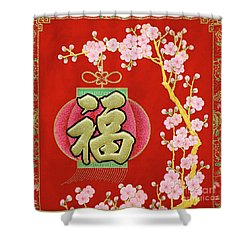 Chinese New Year Decorations And Lucky Symbols Shower Curtain