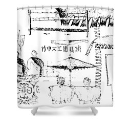 5.18.japan-4-detail-b Shower Curtain