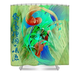 Abstract No 31 Shower Curtain
