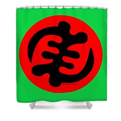 Adinkra Symbol Gye Nyame Except God Only God Shower Curtain