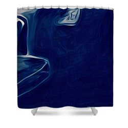 Agony Of The Outside World 2 Shower Curtain