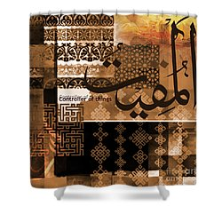 Al Muqeeto Shower Curtain