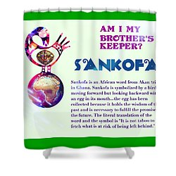 Am I My Brother's Keeper?  Villatic Shower Curtain