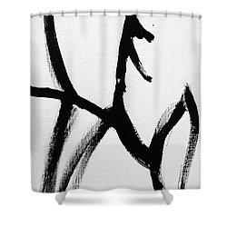 Shower Curtain featuring the painting Ambit by Robin Maria Pedrero