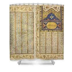 An Illuminated Fronstispiece From A Sharafnameh Of Nizami Shower Curtain