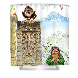 Armenia Shower Curtain