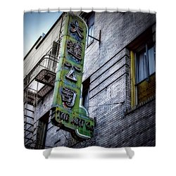 Art Co. Shower Curtain