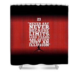 Never Say Never Gym Motivational Quotes Poster Shower Curtain