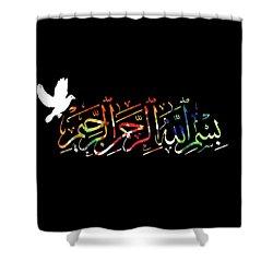 Shower Curtain featuring the photograph Basmala by Munir Alawi