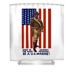 Be A Us Marine Shower Curtain by War Is Hell Store