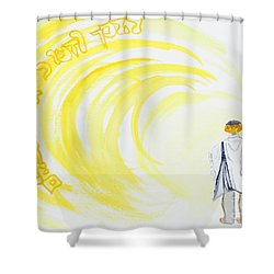 Be Still And Know  Shower Curtain