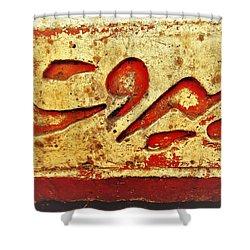 Beirut  Shower Curtain
