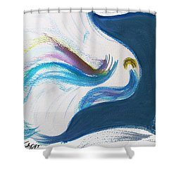 Beit Breathe And Meditate Shower Curtain