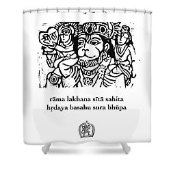 Black And White Hanuman Chalisa Page 58 Shower Curtain by Jennifer Mazzucco