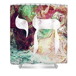 Bohemian Chai- Art By Linda Woods Shower Curtain