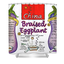 Braised Eggplant Shower Curtain