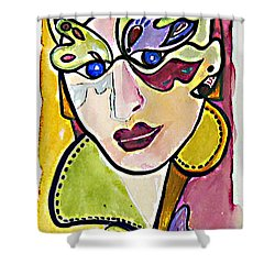 Butterfly Eyes Shower Curtain