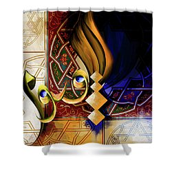 Shower Curtain featuring the painting Calligraphy 101 3 by Mawra Tahreem