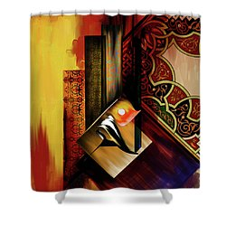 Shower Curtain featuring the painting Calligraphy 102  2 1 by Mawra Tahreem