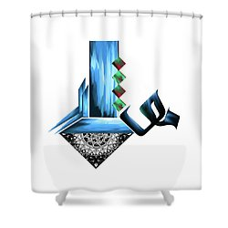 Shower Curtain featuring the painting Calligraphy 105 1 by Mawra Tahreem