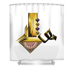 Shower Curtain featuring the painting Calligraphy 105 2 by Mawra Tahreem