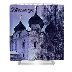 Card Easter Blesssings Shower Curtain
