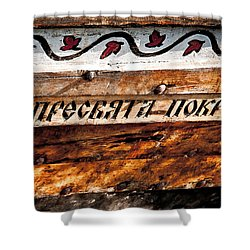Carved Wooden Boat Name Shower Curtain by Loriental Photography