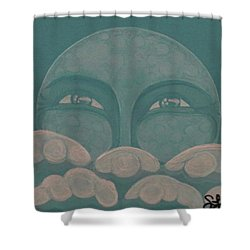 Celestial 2016 #8 Shower Curtain